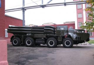 9A52 launch vehicle