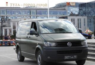 Russian Defense Ministry vehicle