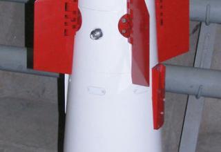 Control system unit mock-up of the Smerch MLRS rocket. Photo: ©Sergei Gurov (Hero City of Tula, Russia)