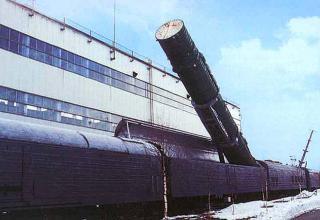 Железнодорожная ПУ