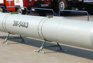 Anti-ship missile 3M-54E / 3M-54E1