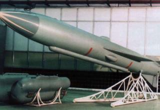 Ракета для подводных лодок Аметис