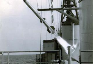 ASROC anti-submarine complex