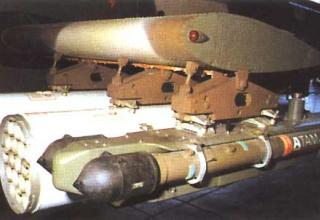 Ракета малой дальности ATАM