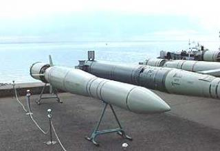 Antisubmarine missiles 91PE1 and 91PE2