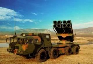 AR3 multiple launch rocket system