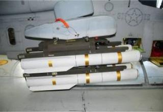 Experimental multi-purpose guided missile JAGM