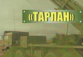 Tarlan rocket system
