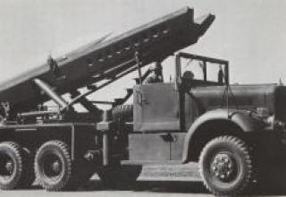 Type 67 rocket launcher