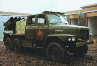 Type 81 combat vehicle (for remote demining)