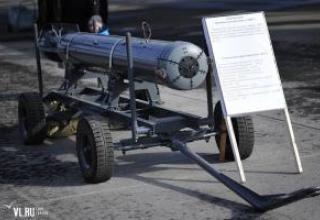 APR-2 Hawk-M antisubmarine missile