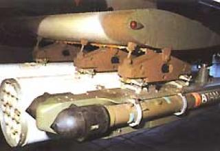 ATAM Guided Short Range Missile