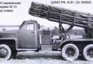 Fighting vehicle BM-13-SN