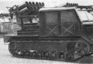 Fighting vehicle BM-24T