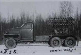 Fighting vehicle BM-8-48