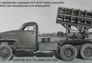 BM-8-SN prototype combat vehicle