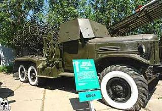 BM-24 combat vehicle