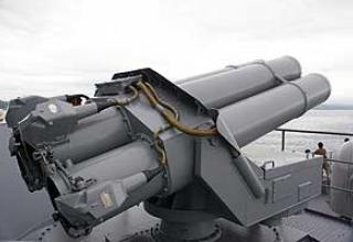 375mm Bofors anti-submarine reactive complex