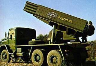 FIROS-25 / FIROS-30 Field Jet Systems