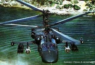 Hermes anti-tank missile system