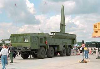 9K720 Iskander operational-tactical missile system