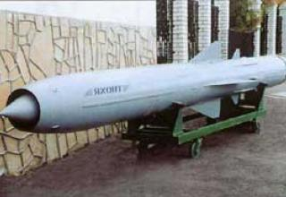 Anti-ship missile Yahont ( Onyx )