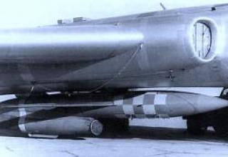 "K-10S cruise missile (K-10 ""Kometa-10"" complex)"