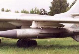 CEB-5 cruise missile (K-26 system)