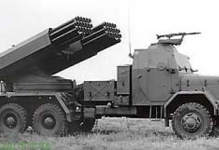 LARS-1 multiple launch rocket system