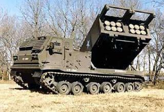 MLRS multiple launch rocket system