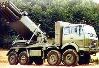 M87 Orkan multiple launch rocket system