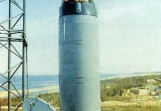 R-29R submarine ballistic missile (RSM-50)