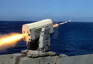 Anti-aircraft missile RAM (RIM-116A)