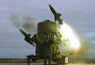 Rapier anti-aircraft missile system