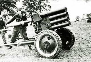 Reactive launcher RPU-14 (index 8U38)