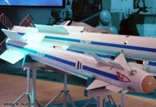 Short range airborne missile RVV-MD