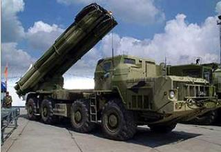 9K58 Smerch multiple launch rocket system