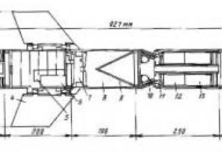 Toledo anti-tank missile system