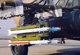 Air-to-air missile TY-90