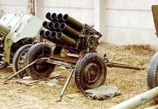 Type 63 Jet Launcher