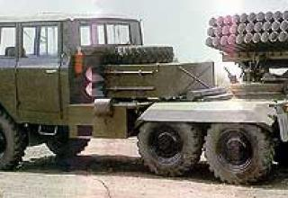 130mm multiple launch rocket system Type 82