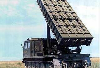 Type 83 273mm multiple launch rocket system