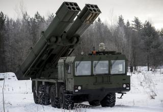 9K512 Uragan-1M multiple launch rocket system