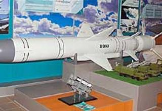 X-35 anti-ship cruise missile