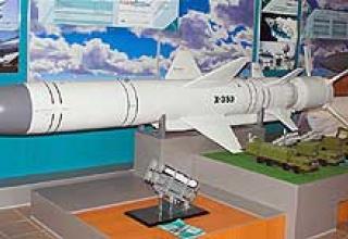 X-35 anti-ship cruise missile