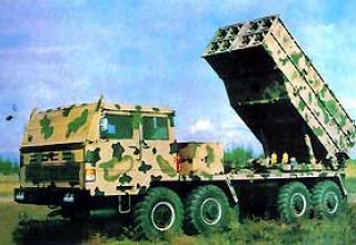 WM-80 multiple launch rocket system