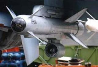 """X-59M """"Ovod-M"""" rocket"""