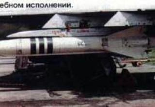 X-66 aircraft missile
